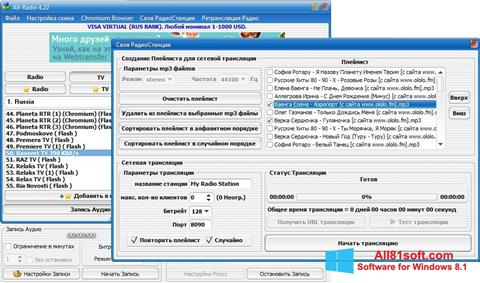 स्क्रीनशॉट All-Radio Windows 8.1