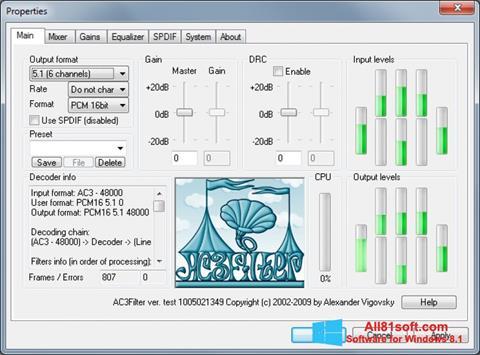 स्क्रीनशॉट AC3Filter Windows 8.1