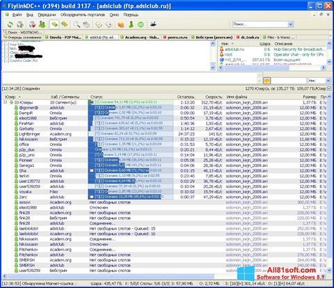स्क्रीनशॉट FlylinkDC++ Windows 8.1