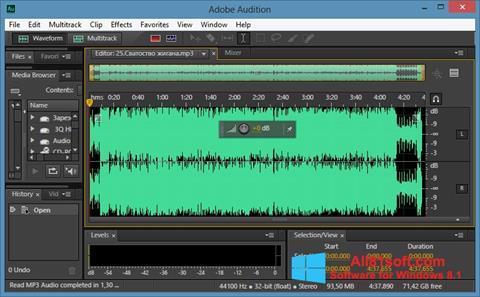 स्क्रीनशॉट Adobe Audition CC Windows 8.1