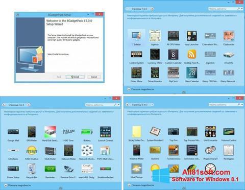 स्क्रीनशॉट 8GadgetPack Windows 8.1