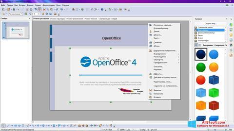 स्क्रीनशॉट Apache OpenOffice Windows 8.1