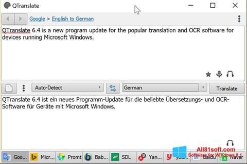 स्क्रीनशॉट QTranslate Windows 8.1