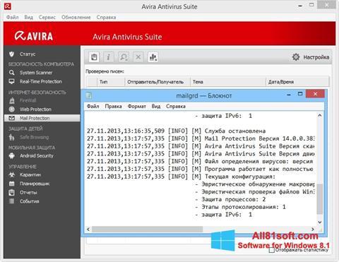 स्क्रीनशॉट Avira Windows 8.1