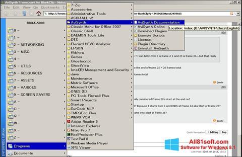 स्क्रीनशॉट AviSynth Windows 8.1