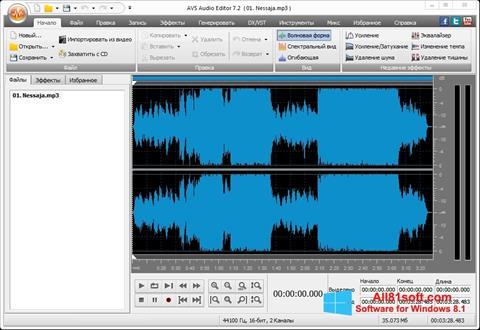 स्क्रीनशॉट AVS Audio Editor Windows 8.1