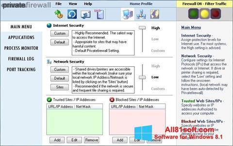 स्क्रीनशॉट Privatefirewall Windows 8.1