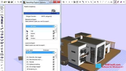 स्क्रीनशॉट ArchiCAD Windows 8.1