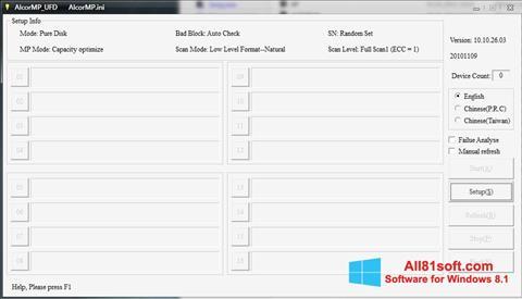 स्क्रीनशॉट AlcorMP Windows 8.1