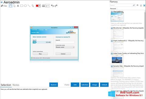 स्क्रीनशॉट AeroAdmin Windows 8.1