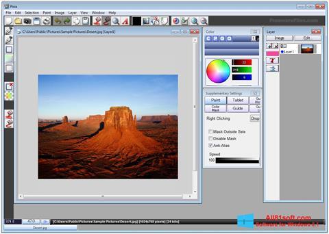 स्क्रीनशॉट Pixia Windows 8.1