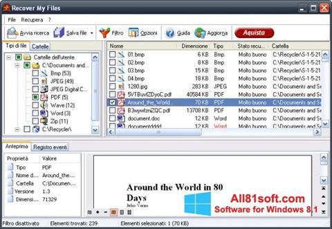 स्क्रीनशॉट Recover My Files Windows 8.1