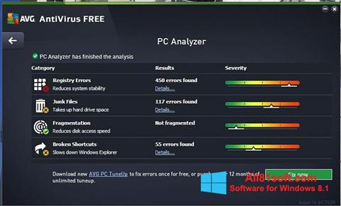 स्क्रीनशॉट AVG AntiVirus Free Windows 8.1