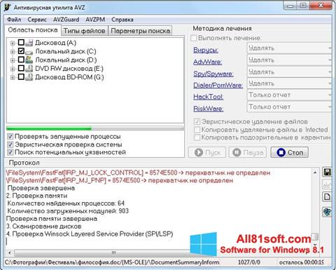स्क्रीनशॉट AVZ Windows 8.1
