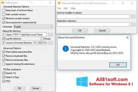 स्क्रीनशॉट Universal Extractor Windows 8.1