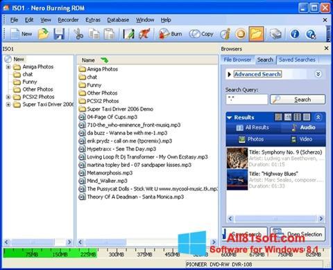 स्क्रीनशॉट Nero Burning ROM Windows 8.1