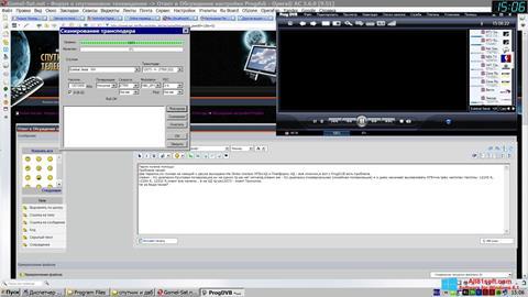 स्क्रीनशॉट ProgDVB Windows 8.1