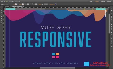 स्क्रीनशॉट Adobe Muse Windows 8.1