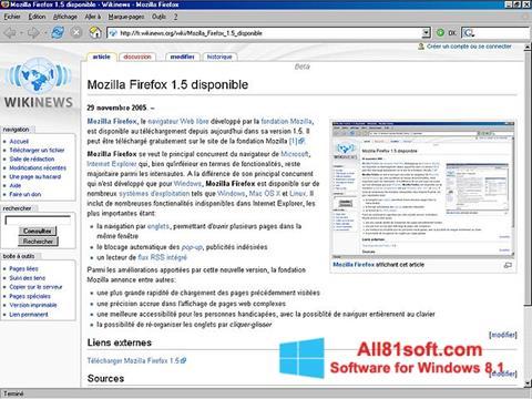 स्क्रीनशॉट Mozilla Firefox Windows 8.1