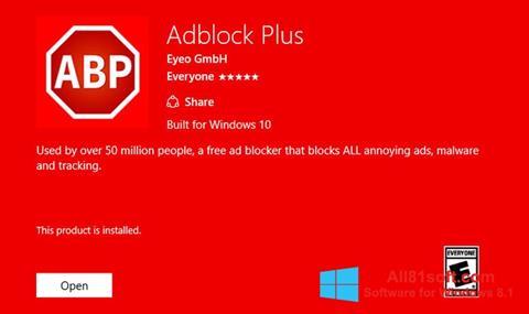 स्क्रीनशॉट Adblock Plus Windows 8.1