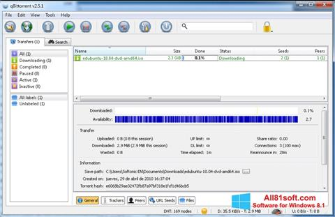 स्क्रीनशॉट qBittorrent Windows 8.1