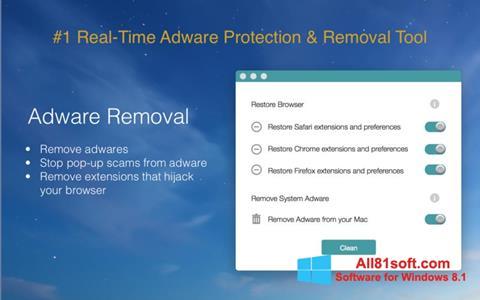 स्क्रीनशॉट Adware Removal Tool Windows 8.1