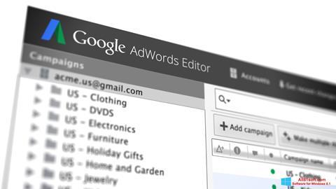 स्क्रीनशॉट AdWords Editor Windows 8.1