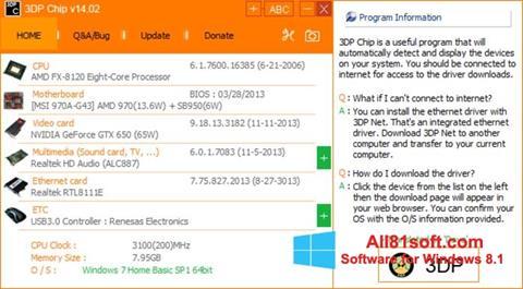 स्क्रीनशॉट 3DP Net Windows 8.1