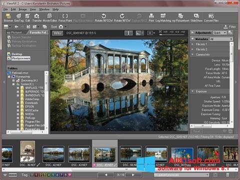 स्क्रीनशॉट ViewNX Windows 8.1