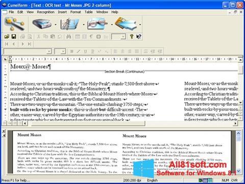 स्क्रीनशॉट CuneiForm Windows 8.1