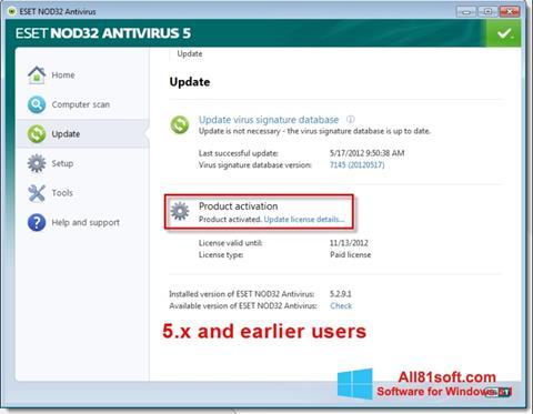 स्क्रीनशॉट ESET NOD32 Windows 8.1