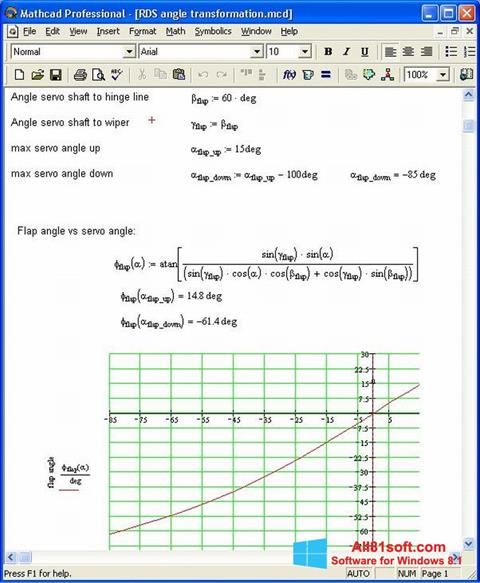 स्क्रीनशॉट MathCAD Windows 8.1