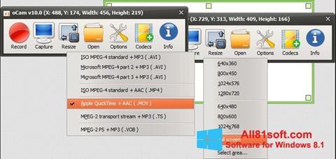 स्क्रीनशॉट oCam Screen Recorder Windows 8.1