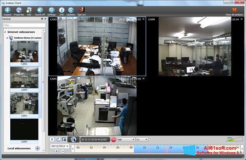 स्क्रीनशॉट Ivideon Server Windows 8.1