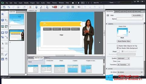 स्क्रीनशॉट Adobe Captivate Windows 8.1