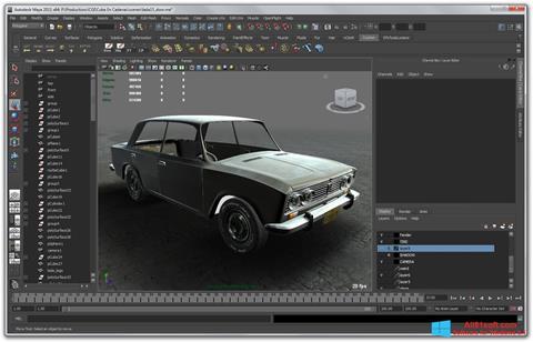 स्क्रीनशॉट Autodesk Maya Windows 8.1