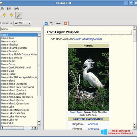 स्क्रीनशॉट GoldenDict Windows 8.1