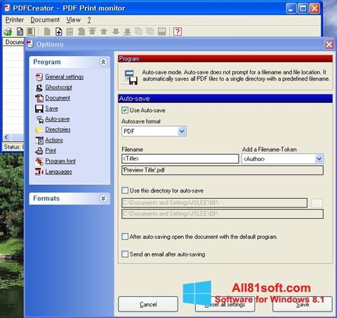 स्क्रीनशॉट PDFCreator Windows 8.1
