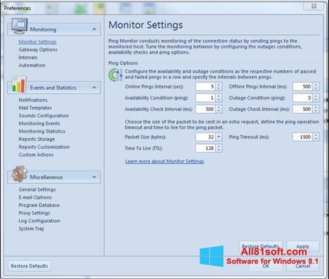 स्क्रीनशॉट QIP Windows 8.1