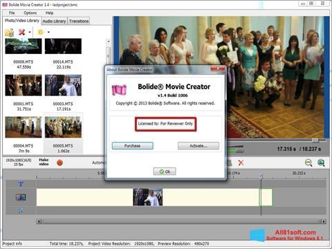 स्क्रीनशॉट Bolide Movie Creator Windows 8.1