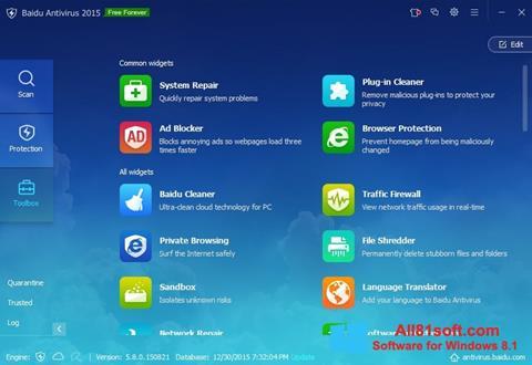 स्क्रीनशॉट Baidu Antivirus Windows 8.1