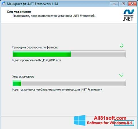 स्क्रीनशॉट Microsoft .NET Framework Windows 8.1