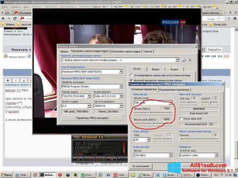 स्क्रीनशॉट Behold TV Windows 8.1