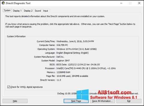 स्क्रीनशॉट DirectX Windows 8.1