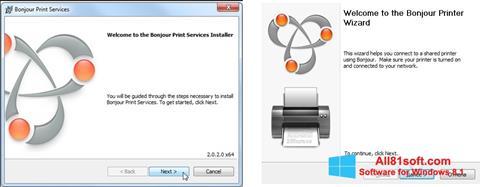 स्क्रीनशॉट Bonjour Windows 8.1