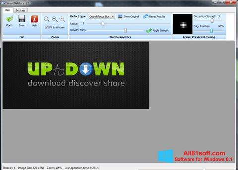 स्क्रीनशॉट SmartDeblur Windows 8.1