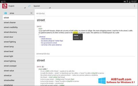 स्क्रीनशॉट ABBYY Lingvo Windows 8.1