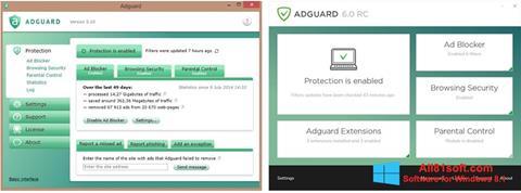 स्क्रीनशॉट Adguard Windows 8.1