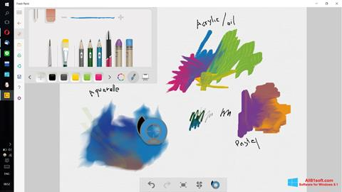 स्क्रीनशॉट Fresh Paint Windows 8.1
