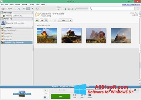 स्क्रीनशॉट Picasa Windows 8.1